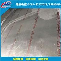 7A04硬质铝板