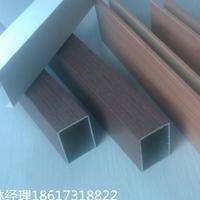 金华吊顶木纹铝方通安装