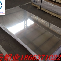 武汉有没有卖铝板的?铝板价格?