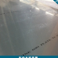 优质高寿命QC-7模具铝板批发