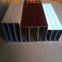 广州德普龙木纹铝方通厂家直销
