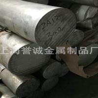 西南铝2024铝棒专售