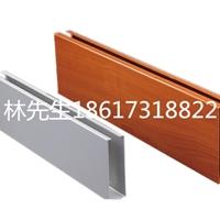 深圳u型铝方通批发