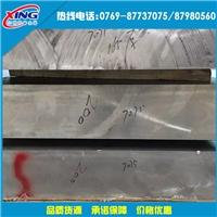 7075超厚铝板T652状态