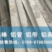7005铝板硬度高 7005铝排力学性能
