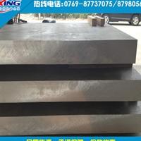 LY11耐磨铝板