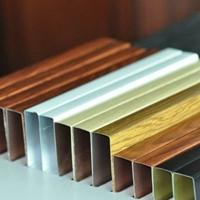 供应广州转印木纹铝方通