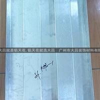 生态铝吊顶集成墙板长城板 户外扣板