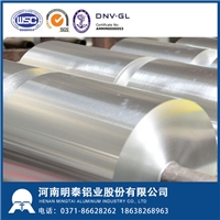 明泰铝业优质8011食品级铝箔