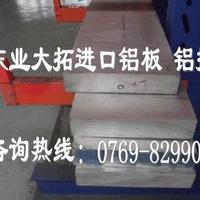 硬質6063-T6鋁板 鏡面6063-T6鋁板