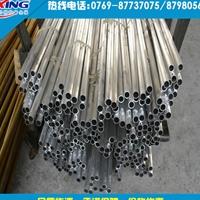 6066厚壁铝管