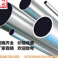 6061铝合金铝管详细密度介绍
