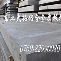 进口高性能6082合金铝板 6082合金铝板价格
