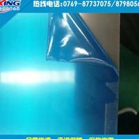 西南铝5080超平整铝板双面贴膜