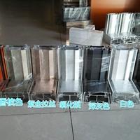 隔断铝型材鑫兴奥达办公隔断高隔间铝材