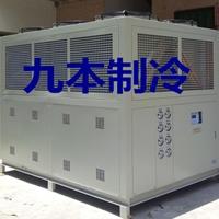 循环水冷冻机