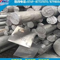 国标5080超平铸铝板  5080圆棒性能