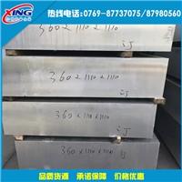 易加工7020铝板