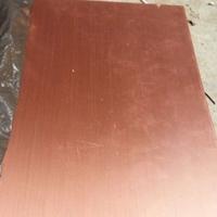 磷铜带 磷铜皮 磷铜片磷铜板 0.1-1.0mm零切