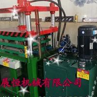 工程铝扣板成型专用液压机40吨集成吊顶设备
