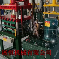 快速集成吊顶装修液压机一次成型铝扣板设备