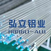AL6063-T6铝棒材圆棒