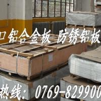 进口可热处理强化7A03铝板