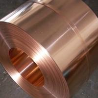 C5191磷铜带磷铜片磷铜皮磷铜带紫铜板