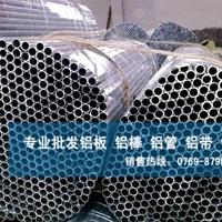 6061小直径铝管 进口耐磨铝管