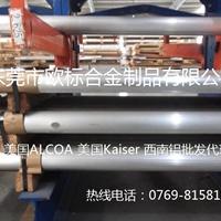 进口3010拉丝模具铝板