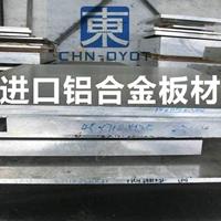 进口超宽铝板 AA6061铝板密度
