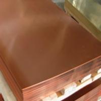 T2紫铜排紫铜条紫铜板磷铜0.2-150mm