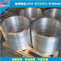 7A03空心铝管 7A03合金铝管