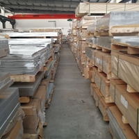 5052合金铝板 质优价廉