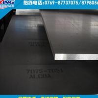 2014A铝板韧性高 2014铝棒切割