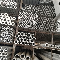 硬铝合金价格 2011合金材料