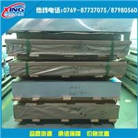 2124铝板价格 2124铝板特点