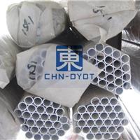 进口6063铝合金管材