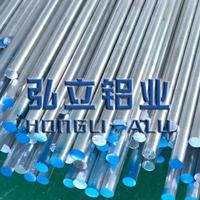 6063-T6铝棒合金供应