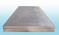 5A06 50x1100X3000  铝合金板