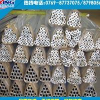 深圳3003無縫鋁管  3003厚板