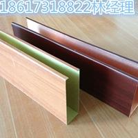 郑州3050仿木纹铝方通