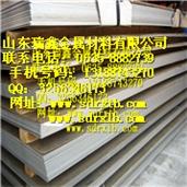 5A06 45X1500X3000  铝合金板
