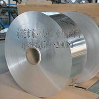 厂家1090铝带 易拉伸1090铝带