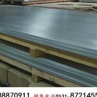 3mm保温铝板价格查询