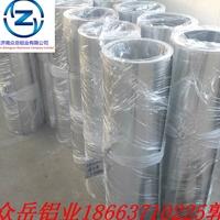 化工厂专用防腐铝卷材料信息