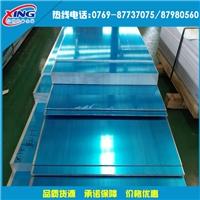 广州批发现货2a14贴膜铝板