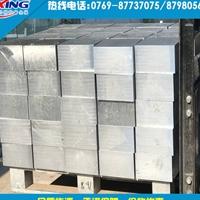 广东惠州2a14超厚铝板价格