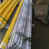 6061铝合金圆棒6061-T6铝管