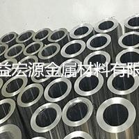 连云港1100镜面铝卷单价小卷一吨价格